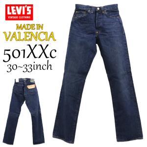 リーバイス ヴィンテージ LEVI'S 37201 0099 L36インチ 1937年 501XXc 復刻版 トップボタン裏 555 バレンシア縫製 赤耳デニム 米国製 ヴィンテージ|birigo