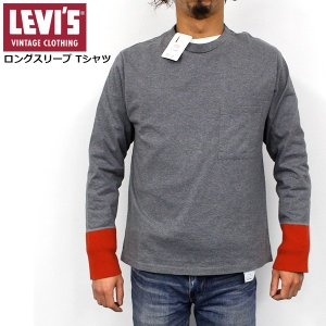 リーバイス メンズ ヴィンテージ デッドストック 復刻版 LEVIS 40800 50'S ロングスリーブ Tシャツ|birigo