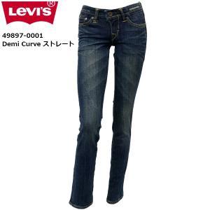 リーバイス レディース デニム ジーンズ LEVIS 49897 Demi Curve ストレート|birigo