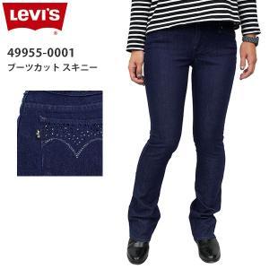 リーバイス レディース デニム ジーンズ LEVIS 49955-00L 01 Demi Curve スワロフスキー エレメンツ ブーツカット スキニー パンツ|birigo