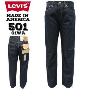 リーバイス ヴィンテージ LEVIS 501 01WA リンス L32 ワンウォッシュ ビックサイズあり コーンミルズ社製 14オンスデニム デッドストック|birigo