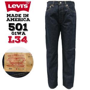 リーバイス ビンテージ デニム リンス ワンウォッシュ ジーパン LEVIS 501 01WA レングス34インチ コーンミルズ社製 14オンス 米国製 デッドストック|birigo