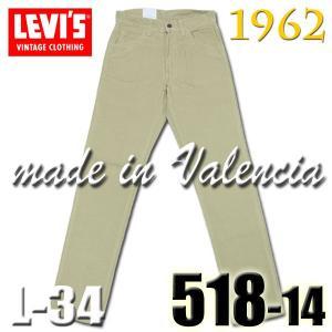 リーバイス ヴィンテージ LEVIS 518 1409 L34inch 1960年代 518 復刻版 デュラウェール コーデュロイ トップボタン裏 555 刻印 バレンシア ホワイトタブ ビッグE|birigo