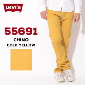 リーバイス メンズ チノパン ベーシック スタンダード コットン パンツ LEVIS 55691-00L37 チノ トラウザー|birigo