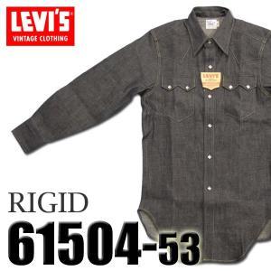 リーバイス ヴィンテージ LEVIS 61504 5300 ショートホーン ウエスタンシャツ リジッド 日本製 ソーツース ノコギリ歯ポケット プリシュランク 3連カフス|birigo