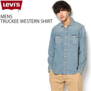 リーバイス Levi's メンズ 長袖シャツ ムジ 無地 デニム レッドタブ LEVIS 65884-0002 トラッキー ウエスタンシャツ|birigo