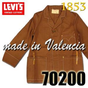 リーバイス ヴィンテージ LEVI'S 70200 1410 ダック ハンター コート 1853年 リジッドブラウン キャンバス 創世記のカバーオール ジャケット 米国製|birigo