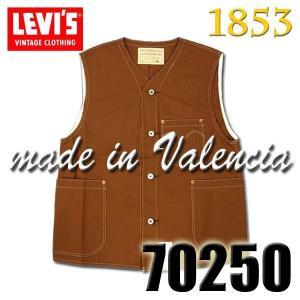 リーバイス ヴィンテージ LEVI'S 70250 1410 ダックハンターベスト 1853年リジッドブラウン キャンバス 創生期のダックベスト DUCK HUNTERS VEST 米国製|birigo