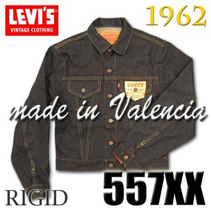 リーバイス ヴィンテージ LEVIS 70557 0006 3rd リジッド 1962年 557XX 復刻版 トップボタン裏 555 バレンシア プリシュランク XXデニム ビッグE|birigo