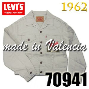 リーバイス ヴィンテージ LEVIS 70941 1822 ベッドフォードコード ジャケット 1962年 復刻版 ピケ トップボタン裏 555 バレンシア ※IRREGULAR スタンプあり|birigo