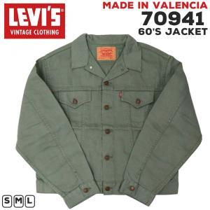 リーバイス ヴィンテージ LEVI'S 70941 1830 ベッドフォードコード ジャケット 1962年 復刻版 トップボタン裏 555 バレンシア レッドタブ ピケ カクタス|birigo