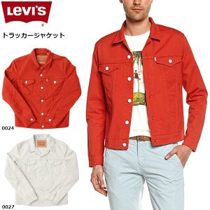リーバイス メンズ ジャケット アウター ピケ LEVIS 72333-00L スリム トラッカー ジャケット|birigo