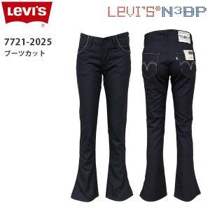 リーバイス レディース デニム ジーンズ LEVIS 077212025 N3BP ブーツカット パンツ タイト インディゴ|birigo