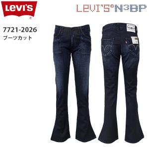 リーバイス レディース デニム ジーンズ LEVIS 077212026 N3BP ブーツカット パンツ タイト ユーズド|birigo