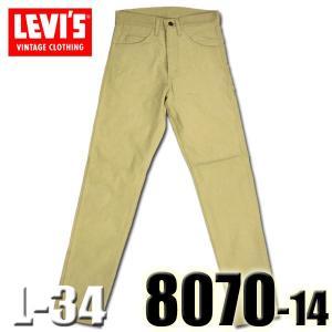 リーバイス ヴィンテージ LEVIS 8070 1422 L34インチ テーパード スリムフィット コーデュロイ WHITE LEVIS BIG E 日本製 TALON ジッパー デッドストック|birigo