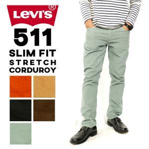リーバイス メンズ パンツ LEVIS cord04511 511 SLIM FIT STRETCH...