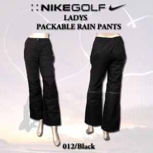 ナイキ ゴルフ レディース パッカブル レインパンツ NIKE GOLF LADYS 319999 防水性 コンバーチブル ランニング スポーツウェア 膝下切り離し可能 収納可能 birigo