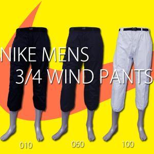 ナイキ メンズ ショーツ ハーフパンツ NIKE 324351 ウィンド 3/4 パンツ トレーニング ジョギング birigo