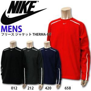 ナイキ メンズ サッカー 野球 スポーツ ウォームアップ ビッグサイズ NIKE 378257 フリース ジャケット THERMA-FIT|birigo