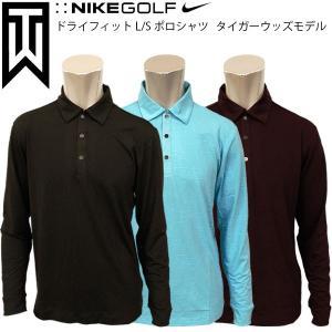 ナイキ ゴルフ ポロシャツ メンズ NIKE GOLF 383231 DRI-FIT L/S ポロ タイガーウッズモデル|birigo