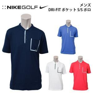 ナイキ ゴルフ ポロシャツ メンズ  『カラー』 100:ホワイト 419:ネイビー 489:ブルー...