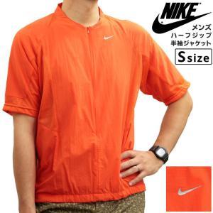 ナイキ トレーニング メンズ トップス NIKE 419036 ハーフジップ 半袖 ジャケット birigo