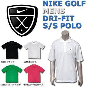 ナイキ ゴルフ ポロシャツ メンズ NIKE GOLF 426204 DRI-FIT UV 1972 ポロ|birigo