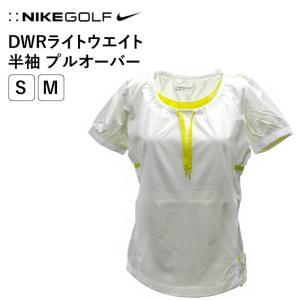 ナイキ ゴルフ レディース ウエア 426223 NIKE DWR ライト ウエイト 半袖 プルオーバー|birigo
