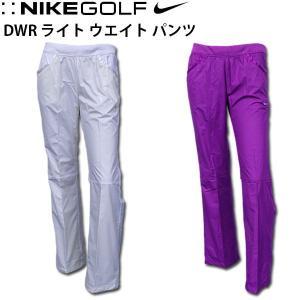 ナイキ ゴルフ レディース ウエア NIKE 426224 DWR ライト ウエイト パンツ|birigo