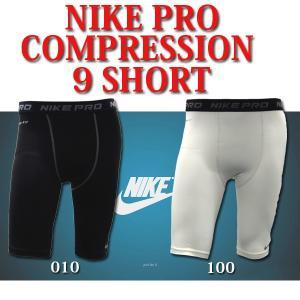 ナイキ NIKE MENS 456373 タイツ PRO COMPRESSION 9 SHORT プロ メンズ レイヤータイツ ジョギング コンプレッション 9インチ ショーツ ジム birigo