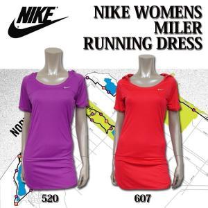 NIKE LADYS マイラー ランニング ドレス  【カラー】 520:マジェンタ 607:サイレ...