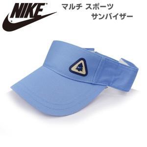 ナイキ キャップ NIKE 573076 男女兼用 マルチ スポーツ サンバイザー ゴルフ テニス ...