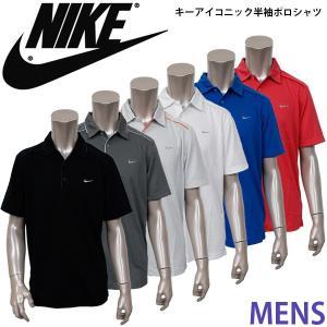 ナイキ ポロシャツ メンズ ゴルフ NIKE GOLF 587248 キー アイコニック 半袖 ポロ|birigo