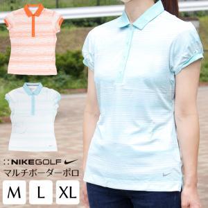 ナイキ ゴルフ レディース トップス NIKE GOLF 587441 DRI-FIT マルチストライプ 半袖 ポロシャツ|birigo