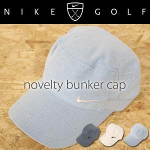 ナイキ ゴルフ NIKE GOLF キャップ 587503 ユニセックス ノベルティ バンカー キャップ CAP 帽子 おしゃれ シンプル ロゴ さらさら|birigo