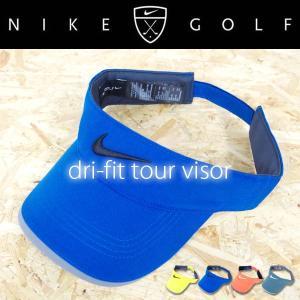 ナイキ ゴルフ NIKE GOLF サンバイザー キャップ 638293 ユニセックス ドライフィット ツアー バイザーDRI-FIT 帽子 おしゃれ シンプル ロゴ刺繍|birigo