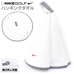 ナイキ ゴルフ ハンドタオル スモール バスタオル NIKE GOLF アクセサリー GA0101 ウィメンズ ブラッシー ハンギングタオル  肉厚素材 高級感|birigo