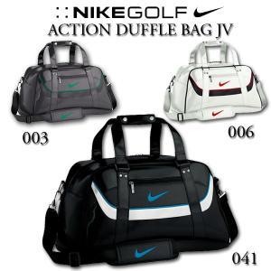 ナイキ ゴルフ バッグ メンズ アクション ダッフルバッグ NIKE GOLF TG0258 BG0339 シリーズ ACTION DUFFLE BAG JV たっぷり収納 旅行カバン|birigo