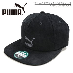 PUMA(プーマ) メンズ/レディース アーカイブ ダウンタウン FB キャップ  【カラー】 01...