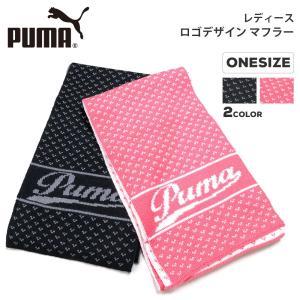PUMA(プーマ) レディース ロゴデザイン マフラー  【カラー】 01/ブラック 02/ローズ ...