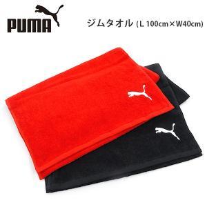 プーマ ジム トレーニング タオル PUMA 052464 ジムタオル スポーツ フェイス タオル ブラック レッド birigo