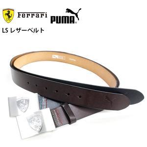 プーマ モータースポーツ アクセサリー PUMA FERRARI 052588 フェラーリ LS レザー ベルト|birigo