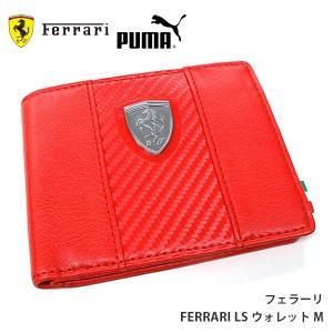 プーマ モータースポーツ ウォレット PUMA 073155 フェラーリ LS ウォレット M Ferrari 二つ折り 財布|birigo