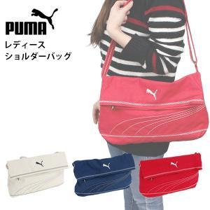 プーマ レディース バッグ 鞄 PUMA 073265 ショルダーバッグ|birigo