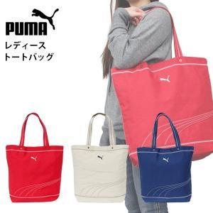 プーマ レディース バッグ 鞄 PUMA 073266 トートバッグ birigo
