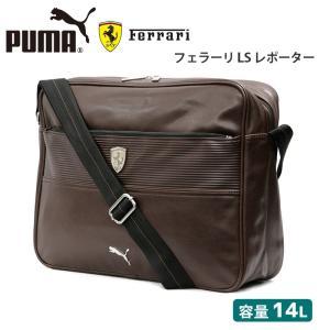 PUMA( プーマ )ユニセックス Ferrari LS レポーター  【カラー】 04/チョコレー...