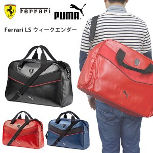 プーマ モータースポーツ フェラーリ ボストン バッグ 2WAY PUMA 073946 Ferrari LS ウィークエンダー|birigo