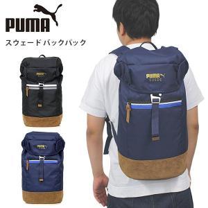 プーマ アウトドア バックパック PUMA 074179 スエード バックパック リュック バッグ ユニセックス birigo