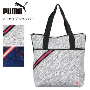 プーマ レディース トートバッグ PUMA 074229 Archive アーカイブ ショッパー バッグ birigo