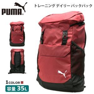 PUMA(プーマ) トレーニング デイリー バックパック  【カラー】 06/ポメグラネイト  【サ...